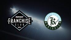 Victus Knights Teams to Call Hank Aaron Stadium Home in 2021